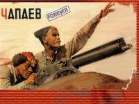 Толик Алиев, Москва, id74841515