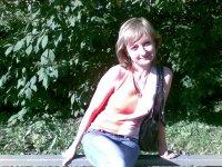 Наталья Дементьева, 30 июня 1983, Новосибирск, id8661615