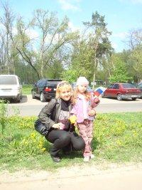 Ирина Олару, Белгород, id88435323